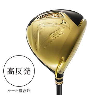 Glll SIGNATURE FAIRWAY WOOD